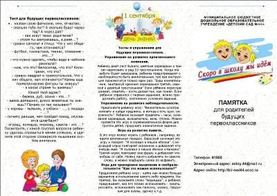 конфеты на фруктозе для детей